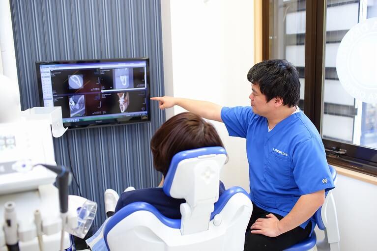 診査と治療の計画